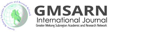 GMSARN International Journal Logo